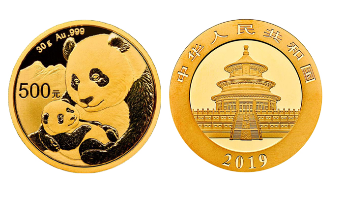 Moneda de inversión Panda chino