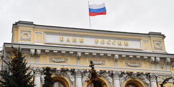 Sede del Banco Central de la Federación Rusa, en Moscú