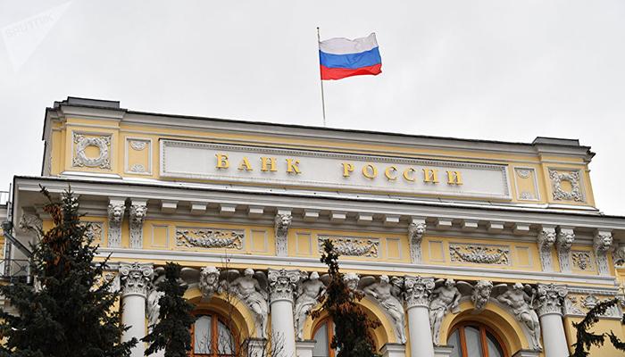 Fachada del banco central de Rusia