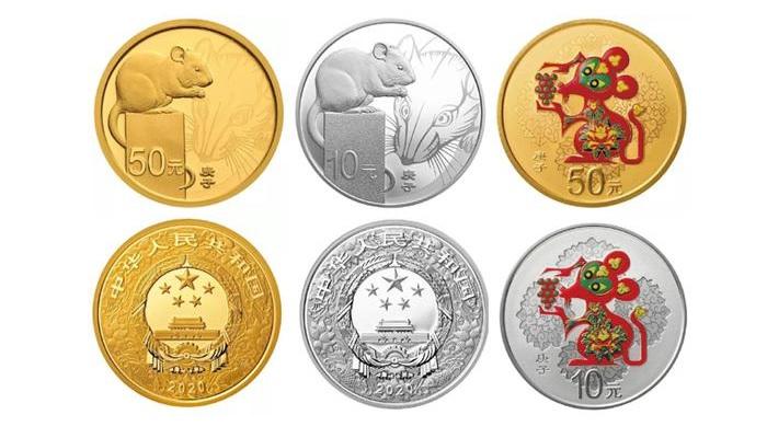 Monedas de oro y plata dedicadas por el Banco Popular de China al Año de la Rata