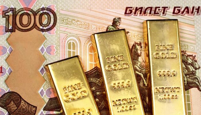 Rusia podría considerar invertir parte de su Fondo Soberano de Riqueza en oro