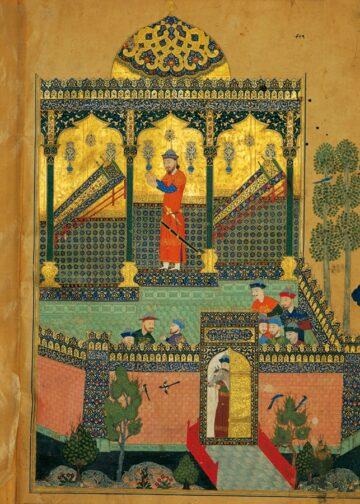 Miniatura de Baysunghur Shahname